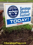 .SHALOM FESTIVAL - Coroplast Event Yard Sign