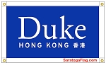 .DUKE UNIVERSITY Hong Kong- Custom FELT BANNER