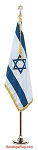 .Indoor Presentation Kit- ISRAEL Flag - DELUXE
