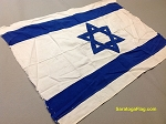 ISRAEL- 2x3ft Flag Cotton Applique - Used Vintage-SOLD