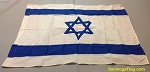 ISRAEL- 2x3ft Flag Cotton Applique - Used Vintage