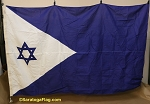 ISRAEL Navy Ensign- 5x9ft Flag- VINTAGE-SOLD