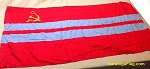 TURKMEN Soviet Socialist Republic- 3x5ft  Cotton Flag Vintage