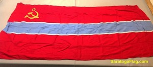 UZBEK Soviet Socialist Republic- 3x5ft  Cotton Flag Vintage