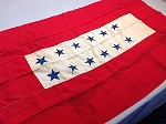 Blue Star Banner - WOOL - Authentic- Vintage