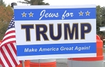 LAWN SIGNS- JEWS FOR TRUMP- 12 signs per case